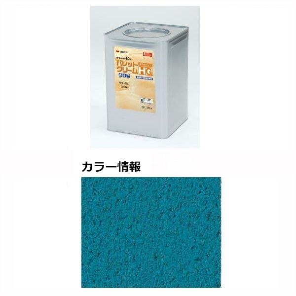 四国化成 パレットクリームHG(既調合) PCH-386 20kg/缶 『外構DIY部品』