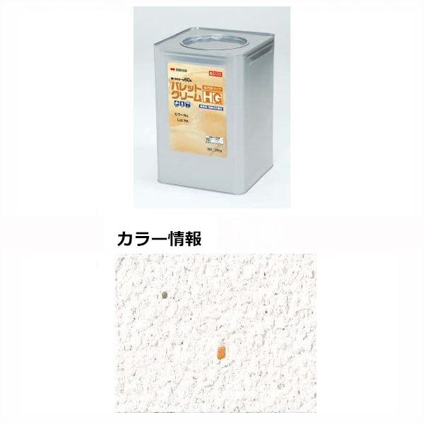 四国化成 パレットクリームHG(既調合) PCH-001 20kg/缶 『外構DIY部品』