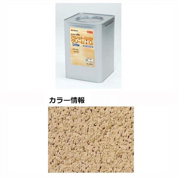 四国化成 パレットクリームHG(既調合) PCH-416-4 20kg/缶 『外構DIY部品』