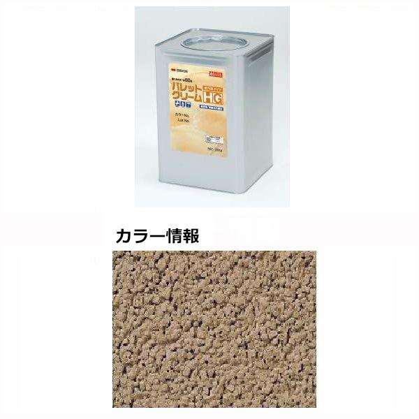 四国化成 パレットクリームHG(既調合) PCH-404-2 20kg/缶 『外構DIY部品』