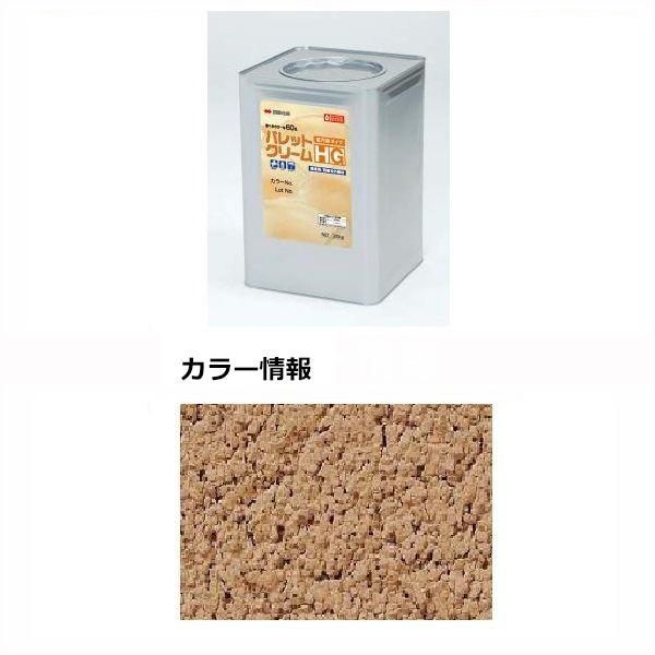 四国化成 パレットクリームHG(既調合) PCH-250-2 20kg/缶 『外構DIY部品』