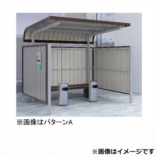 ダイケン 喫煙所 パターンA 出入口方向:前 基礎ベース式 SB-LSE型 SB-LSE19GAS スチール 『ダストボックス ゴミステーション 屋外』