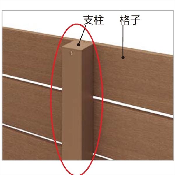 四国化成 ファンデッキコーディネイト商品 FDフェンス2型 14:高さ違い施工用角柱 14TRP-18