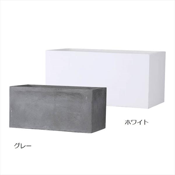 オンリーワン バスク プランター W79  GP3-0280WH ホワイト ホワイト