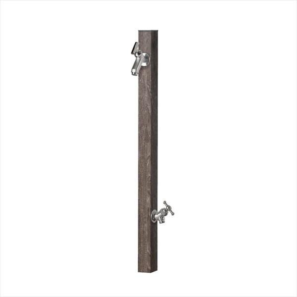 オンリーワン アルミ立水栓ステーク 50 蛇口セット 補助蛇口仕様 GM3-AL50CH2 チェスナット チェスナット