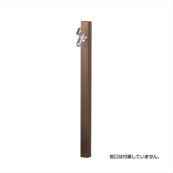 オンリーワン アルミ立水栓ステーク 50  GM3-AL50D ブロンズ ブロンズ