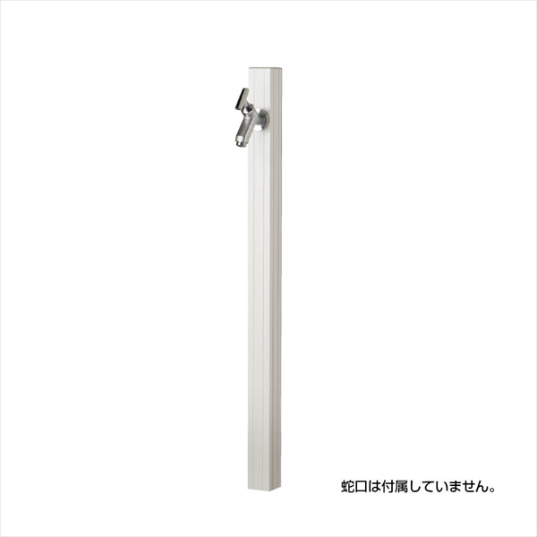 オンリーワン アルミ立水栓ステーク 50  GM3-AL50W ホワイト ホワイト