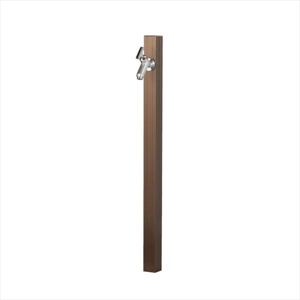 オンリーワン アルミ立水栓ステーク 50 蛇口セット  GM3-AL50D1 ブロンズ ブロンズ
