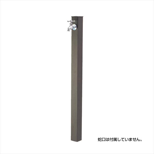 オンリーワン アルミ立水栓 Lite (本体のみ蛇口なし)  GM3-ALHG グレイン グレイン
