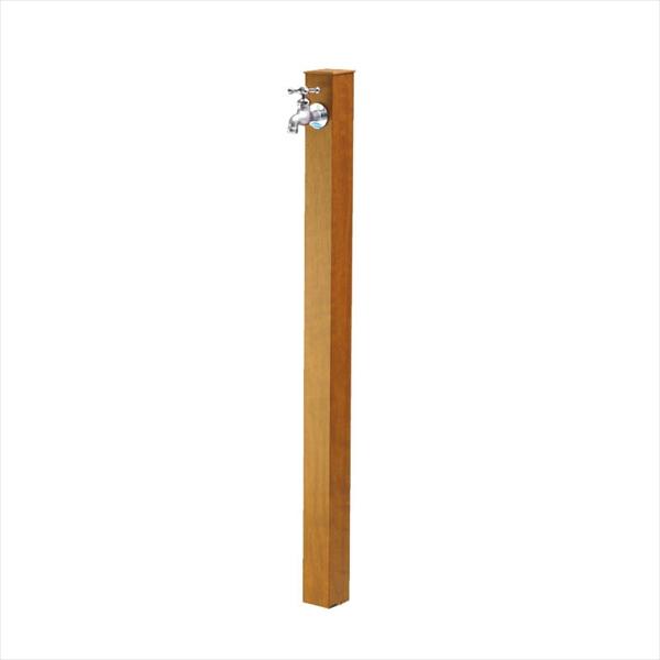 オンリーワン アルミ立水栓 Lite 蛇口セット  GM3-ALJCF チェリー 『水栓柱・立水栓セット(蛇口付き)』 チェリー