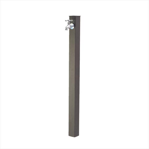 オンリーワン アルミ立水栓 Lite 蛇口セット  GM3-ALHGF グレイン 『水栓柱・立水栓セット(蛇口付き)』 グレイン