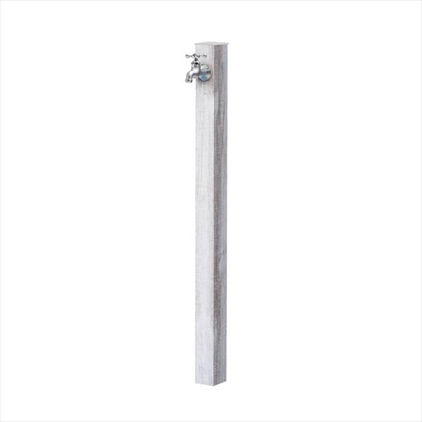 オンリーワン アルミ立水栓 Lite 蛇口セット  GM3-ALPIF パイン 『水栓柱・立水栓セット(蛇口付き)』 パイン