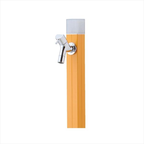 オンリーワン 不凍水栓柱 アイスルージュ 1.5m TK3-DK5MU マスタード 『水栓柱・立水栓セット(蛇口付き)』 マスタード