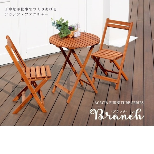 Sスタイル ブランチ 天然アカシア 折り畳み ガーデン丸テーブル&チェア 3点セット(ミニサイズ)   BRGT60-3PSET