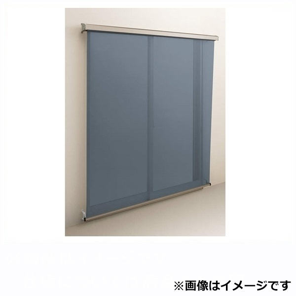 YKKAP アウターシェード ブルー生地 幅1820mm×高さ2300mm 生地幅1728mm 7AN-16520-BL ブルー