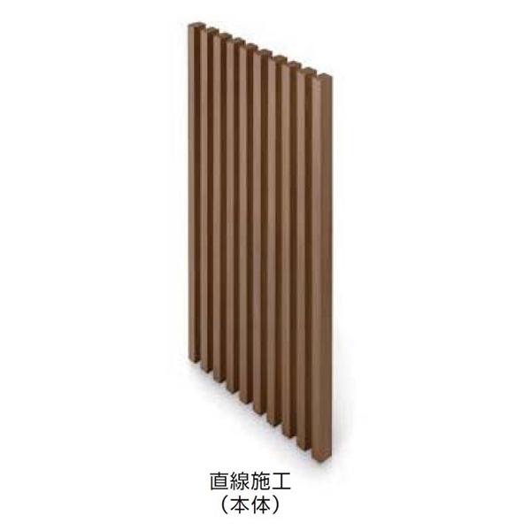 リクシル TOEX デザイナーズパーツ スリットスクリーン 45×62 H12 ラッピング形材色 10本組  『外構DIY部品』