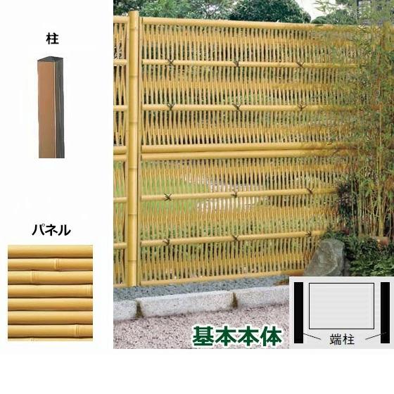 リクシル 竹垣フェンス 京香 大津垣 ユニット型 間仕切りタイプ 両面仕様セット 基本本体 柱:ブロンズ 角柱 W-20  T-9