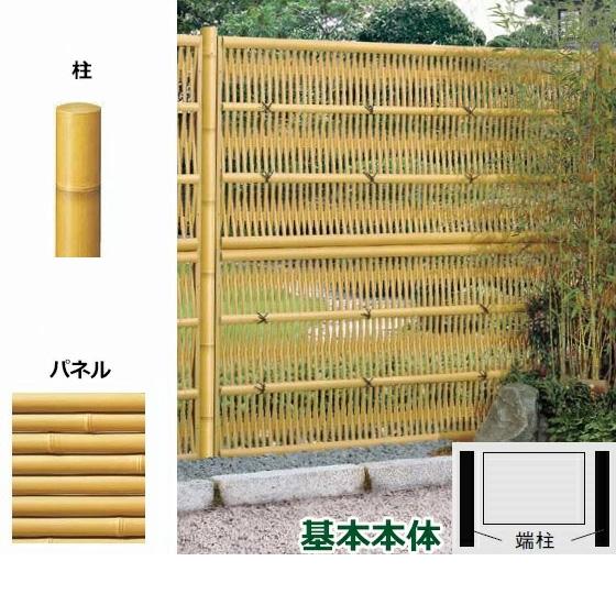 リクシル 竹垣フェンス 京香 大津垣 ユニット型 間仕切りタイプ 両面仕様セット 基本本体 柱:真竹調 丸柱 W-20  T-9