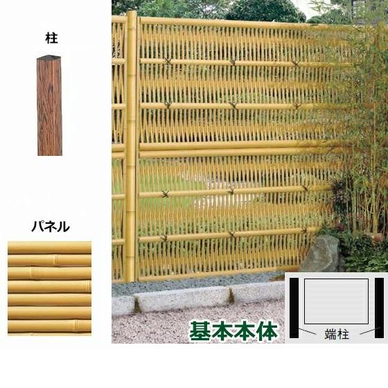 リクシル 竹垣フェンス 京香 大津垣 ユニット型 間仕切りタイプ 両面仕様セット 基本本体 柱:木調 角柱 W-20  T-12