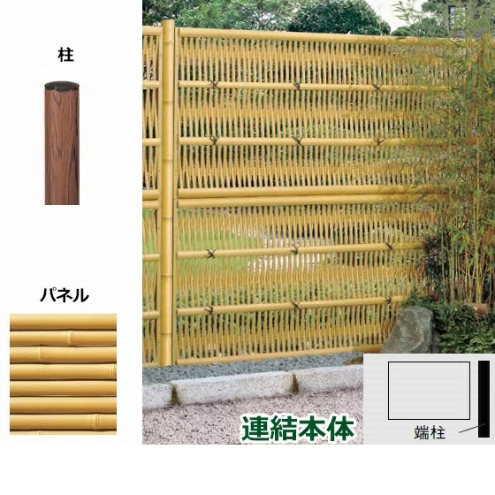 リクシル 竹垣フェンス 京香 大津垣 ユニット型 間仕切りタイプ 両面仕様セット 連結本体 柱:木調 角柱 W-20  T-12