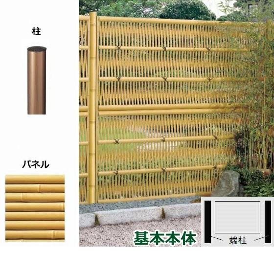リクシル 竹垣フェンス 京香 大津垣 ユニット型 間仕切りタイプ 両面仕様セット 基本本体 柱:ブロンズ 丸柱 W-20  T-15
