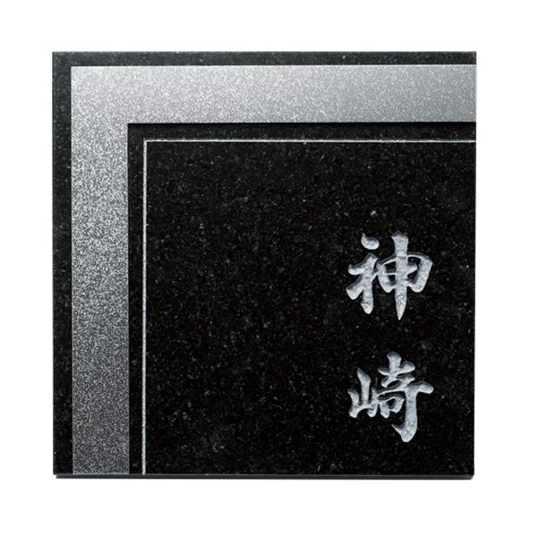 福彫 チタンアートサイン 黒ミカゲ&チタン銀河 TI-212A 『表札 サイン 戸建』