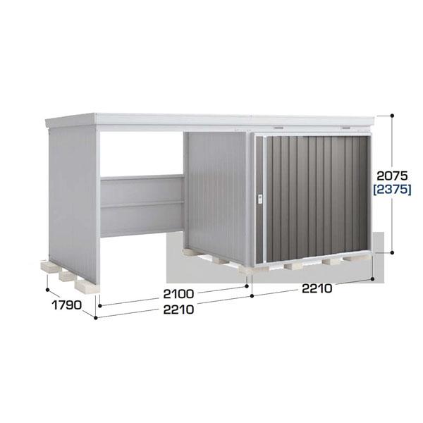 『配送は関東・東海限定』イナバ物置 NXN-K/ネクスタウィズ NXN-40HK・40H ハイルーフタイプ 左側開放スペース 一般型 『追加金額で工事も可能』 『開放スペース併設物置』 プレミアムグレー