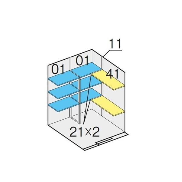 イナバ物置 NXN-K NXN-32H用 別売棚板Cセット 2段 ハイルーフ *単品購入価格