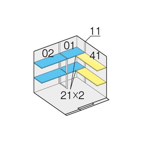 イナバ物置 NXN-K NXN-40S用 別売棚板Cセット 2段 スタンダード *単品購入価格