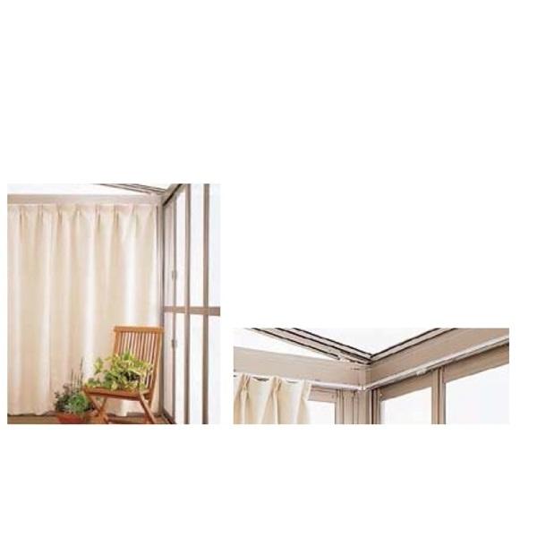 リクシル フィリア インナーデッキ仕様 オプション カーテンレール(カーテンは市販品) 6尺×1.5間