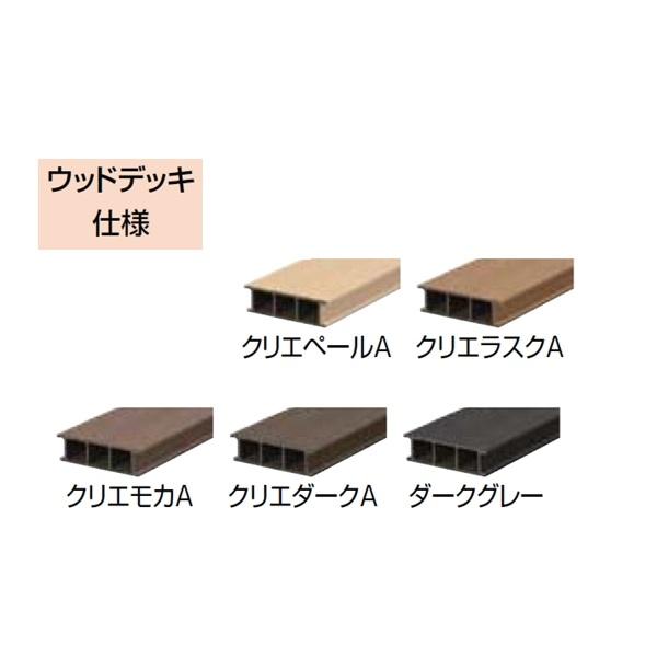 リクシル フィリア テラス仕様 オプション 人工木材『樹ら楽ステージ』デッキ使用 フラットデッキ仕様 6尺×2.0間
