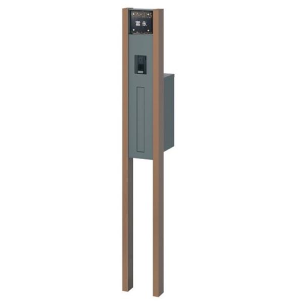 最新最全の   三協アルミ 組合せセットD 『機能門柱 機能ポール』:エクステリアのプロショップ キロ  機能ユニット  マクリズム  -エクステリア・ガーデンファニチャー