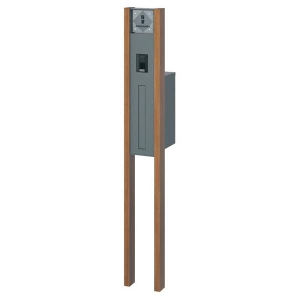三協アルミ  マクリズム  機能ユニット  組合せセットF 『機能門柱 機能ポール』