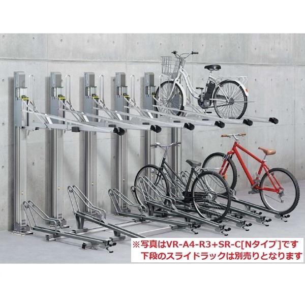 ダイケン 垂直昇降式自転車ラック スタンダードタイプ  VR-A4-2 収納台数1台