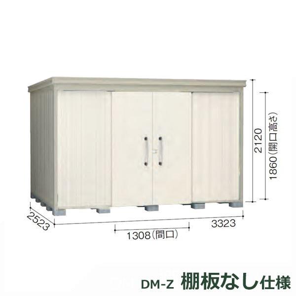 日本最大の ダイケン ガーデンハウス DM-Z 棚板なし DM-Z3325E-NW 一般型 物置  『中型・大型物置 屋外 ナチュラルホワイト:エクステリアのプロショップ キロ DIY向け』-エクステリア・ガーデンファニチャー