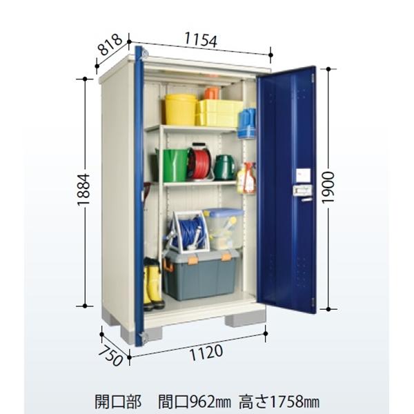 タクボ物置 HM/グランプレステージ ドアーズ HM-117ATDB   『追加金額で工事も可能』 『屋外用 小型物置 DIY向け 収納庫』