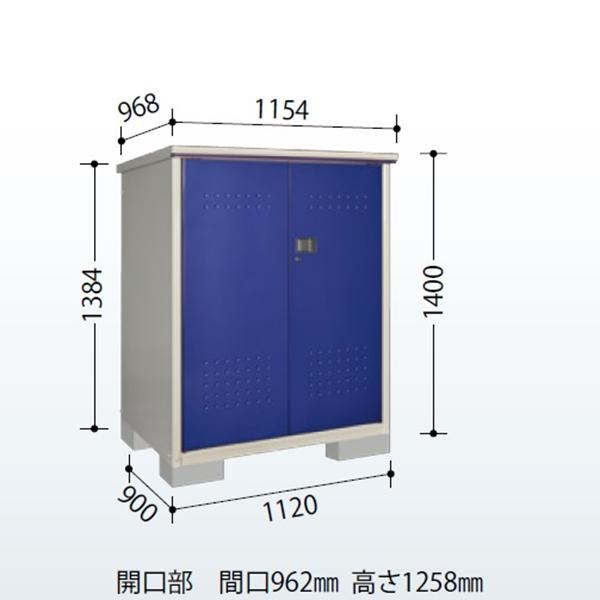 タクボ物置 HM/グランプレステージ ドアーズ HM-119CTDB   『追加金額で工事も可能』 『屋外用 小型物置 DIY向け 収納庫』