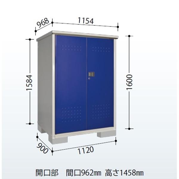 タクボ物置 HM/グランプレステージ ドアーズ HM-119BTDB   『追加金額で工事も可能』 『屋外用 小型物置 DIY向け 収納庫』
