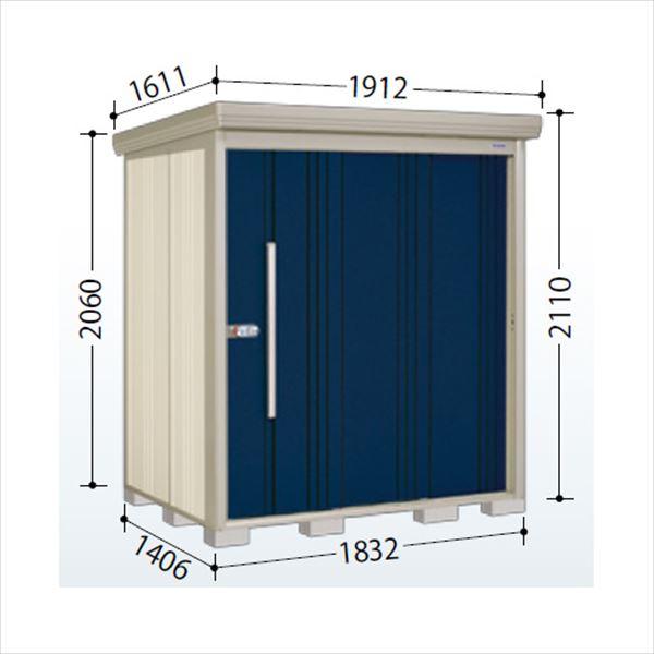 タクボ物置 ND/ストックマン ND-Z1814 一般型 結露減少屋根 『追加金額で工事可能』 『収納庫 倉庫 屋外 中型 大型』 ディープブルー