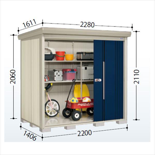 タクボ物置 ND/ストックマン ND-S2214 多雪型 標準屋根 『追加金額で工事も可能』 『屋外用中型・大型物置』 ディープブルー