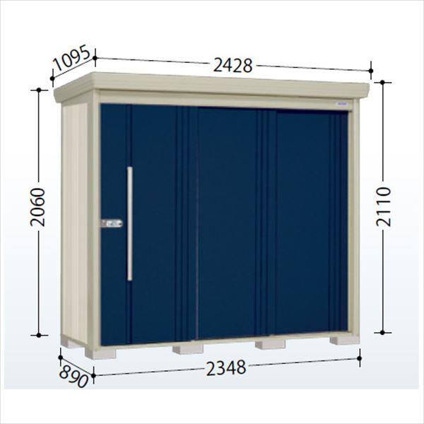タクボ物置 ND/ストックマン ND-2308 一般型 標準屋根 『追加金額で工事も可能』 『屋外用中型・大型物置』 ディープブルー