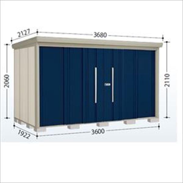 タクボ物置 ND/ストックマン ND-3619 一般型 標準屋根 『追加金額で工事も可能』 『屋外用中型・大型物置』 ディープブルー