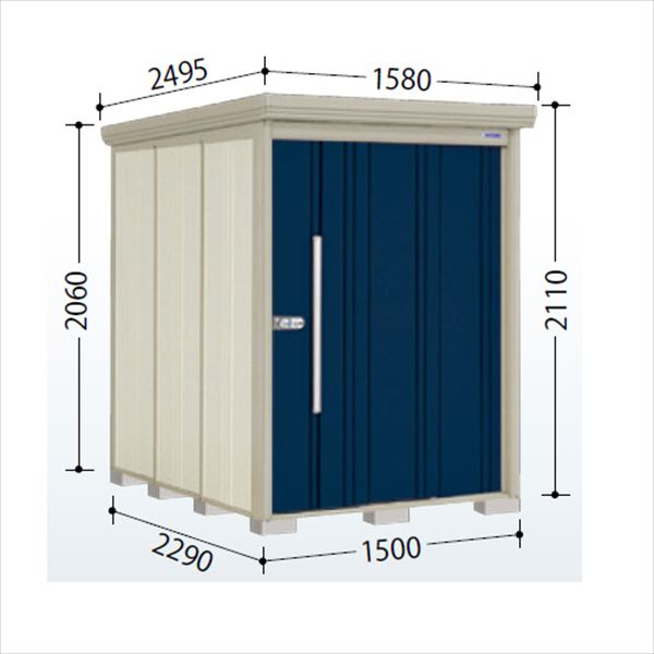 タクボ物置 ND/ストックマン ND-1522 一般型 標準屋根 『追加金額で工事可能』 『収納庫 倉庫 屋外 中型 大型』 ディープブルー