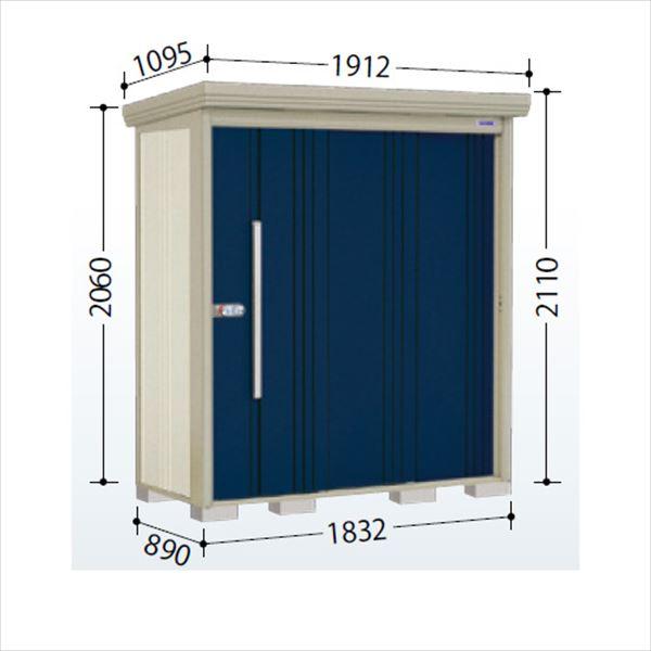 タクボ物置 ND/ストックマン ND-Z1808 一般型 結露減少屋根 『追加金額で工事も可能』 『屋外用中型・大型物置』 ディープブルー