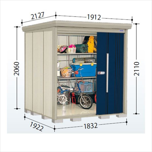 タクボ物置 ND/ストックマン ND-1819 一般型 標準屋根 『追加金額で工事可能』 『収納庫 倉庫 屋外 中型 大型』 ディープブルー