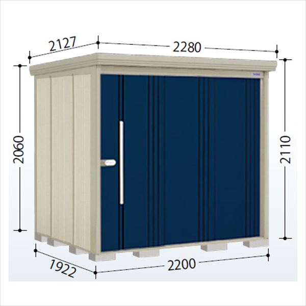タクボ物置 ND/ストックマン ND-S2219 多雪型 標準屋根 『追加金額で工事可能』 『収納庫 倉庫 屋外 中型 大型』 ディープブルー