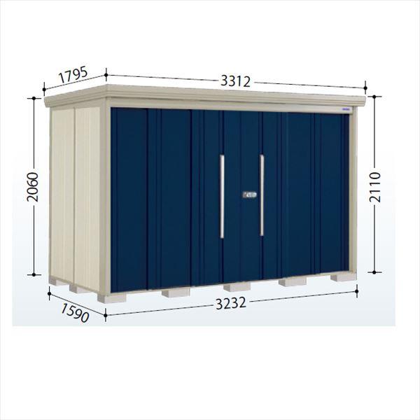 タクボ物置 ND/ストックマン ND-3215 一般型 標準屋根 『追加金額で工事も可能』 『屋外用中型・大型物置』 ディープブルー