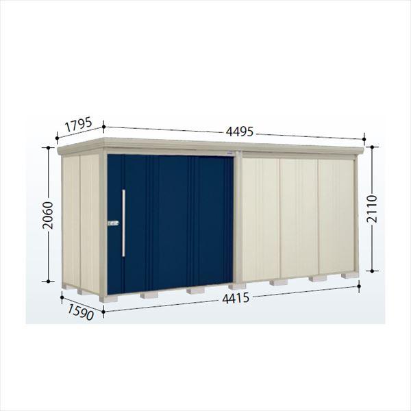 タクボ物置 ND/ストックマン ND-S4415 多雪型 標準屋根 『追加金額で工事も可能』 『屋外用中型・大型物置』 ディープブルー