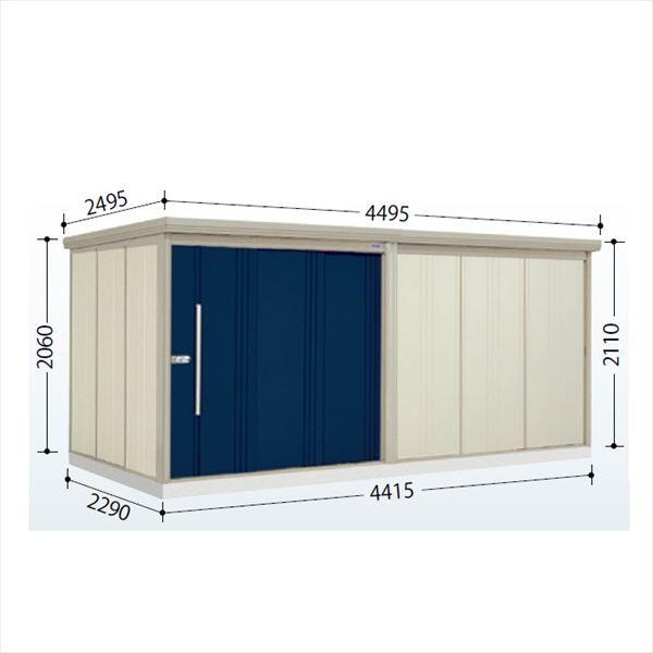 タクボ物置 ND/ストックマン ND-4422 一般型 標準屋根  『屋外用中型・大型物置』 ディープブルー