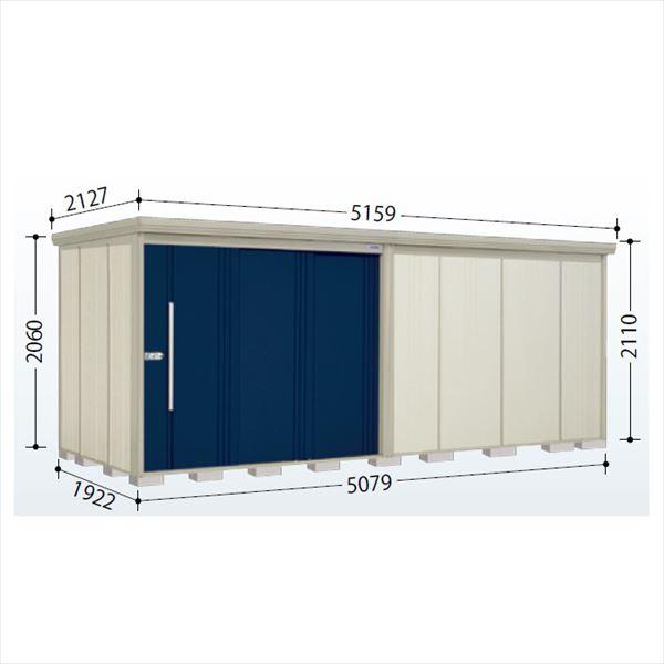 タクボ物置 ND/ストックマン ND-5019 一般型 標準屋根 『追加金額で工事も可能』 『屋外用中型・大型物置』 ディープブルー